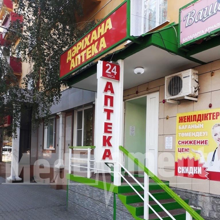 """Аптека """"ВАШЕ ЗДОРОВЬЕ"""" на Потанина"""
