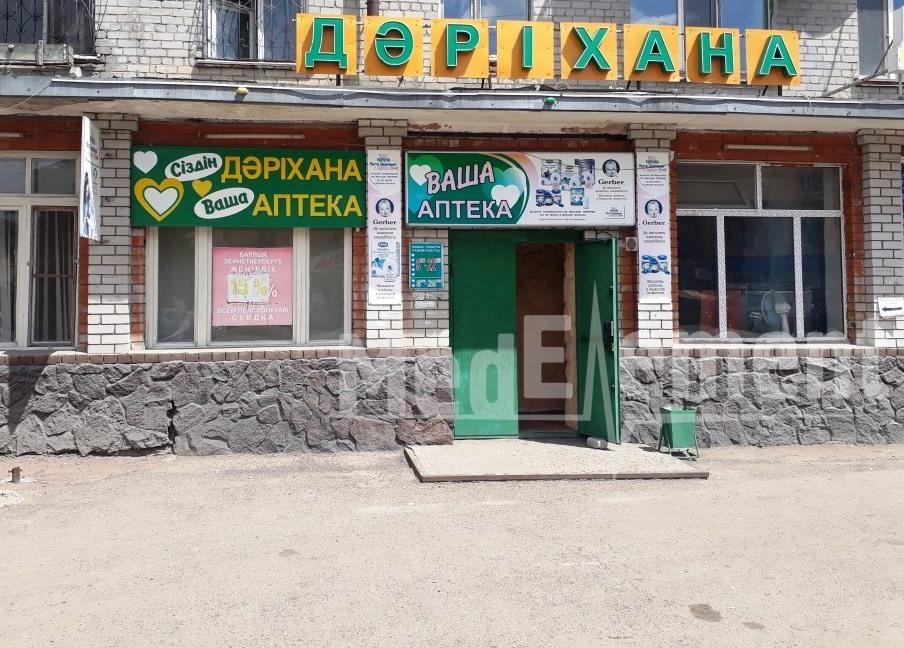 """Аптека """"ВАША АПТЕКА"""" на Титова"""