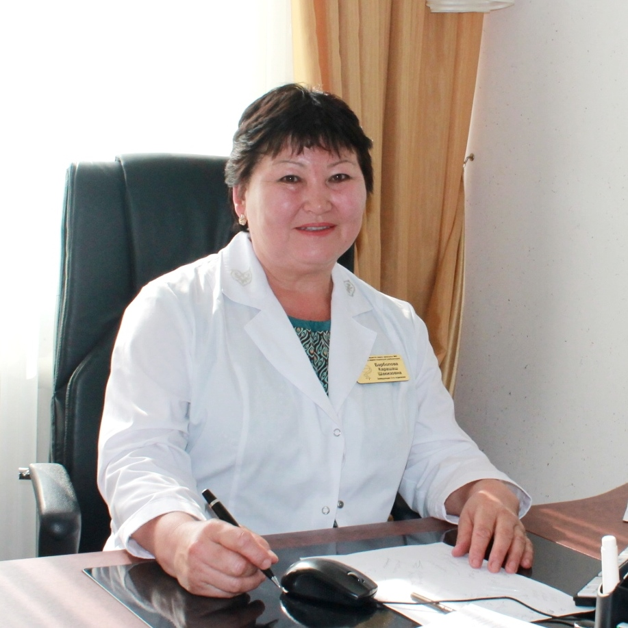 Барболова Карашаш Шакизовна