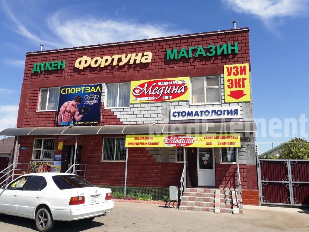 """МЕДИНА"" медицина орталығы"