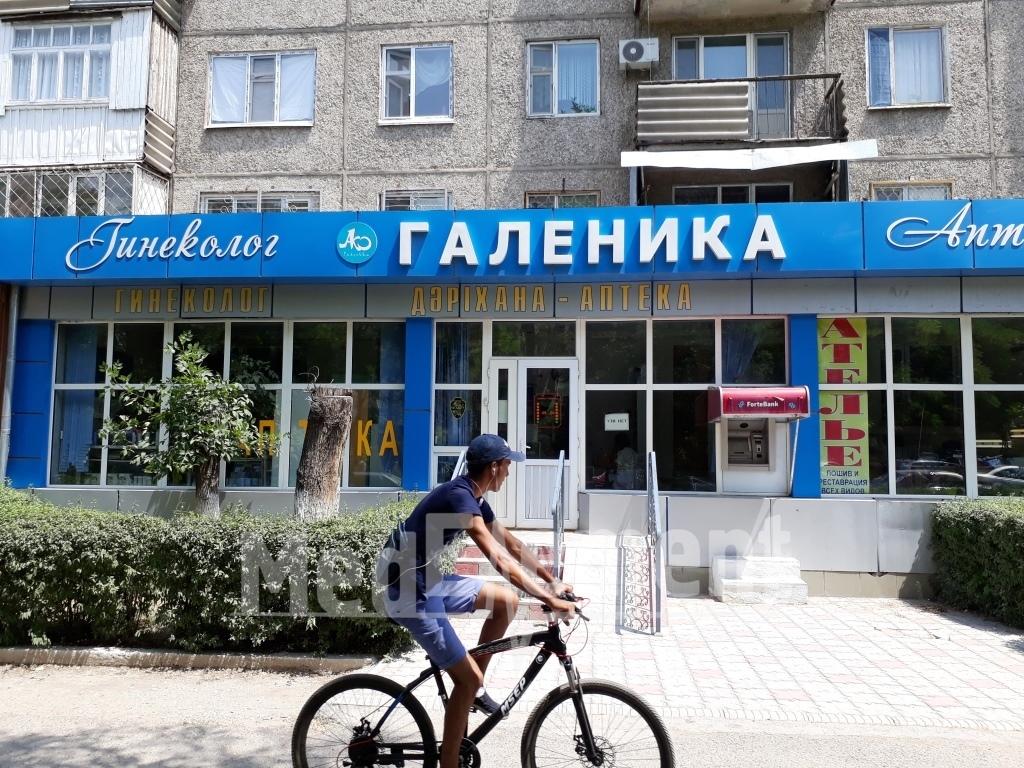 """Гинекологическая клиника """"ГАЛЕНИКА"""""""