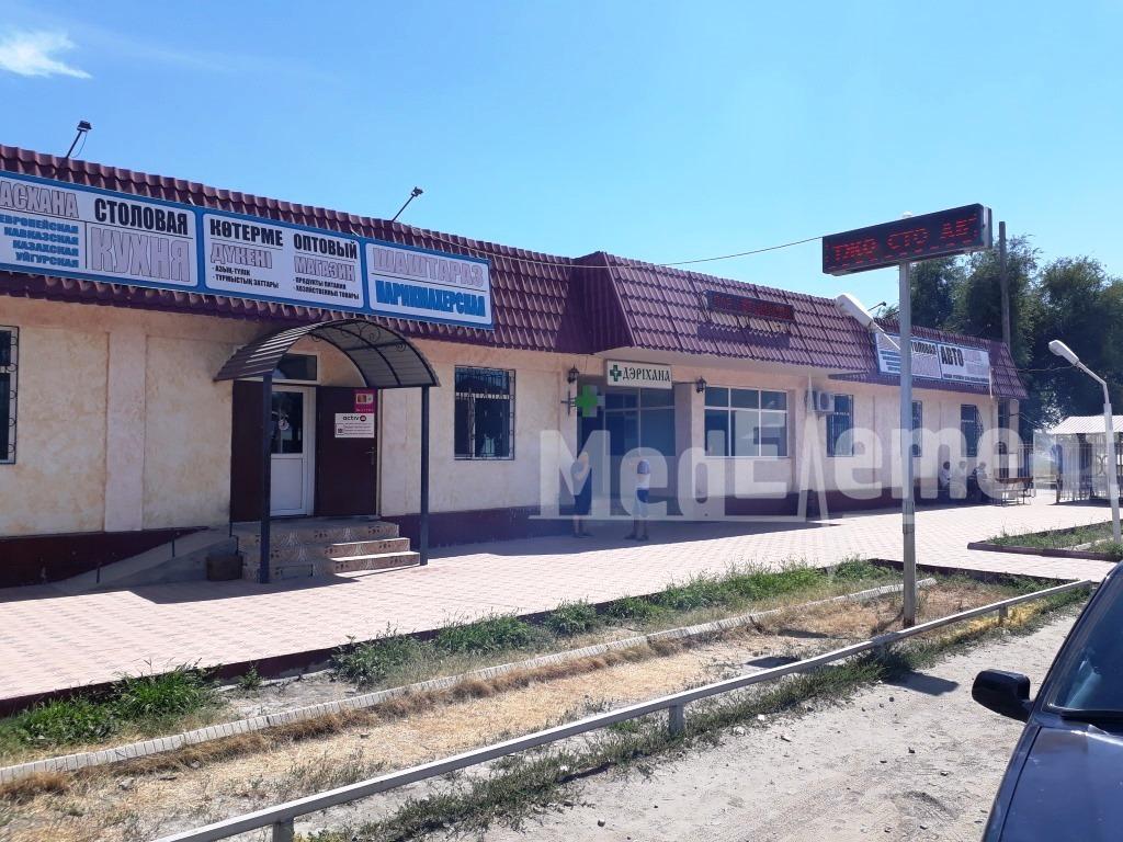 Аптека в п. Чиликимир