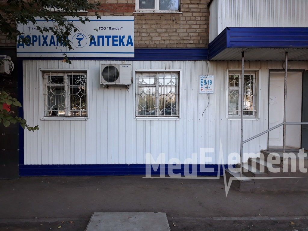 "Аптека ""ЛАНЦЕТ"" №4"