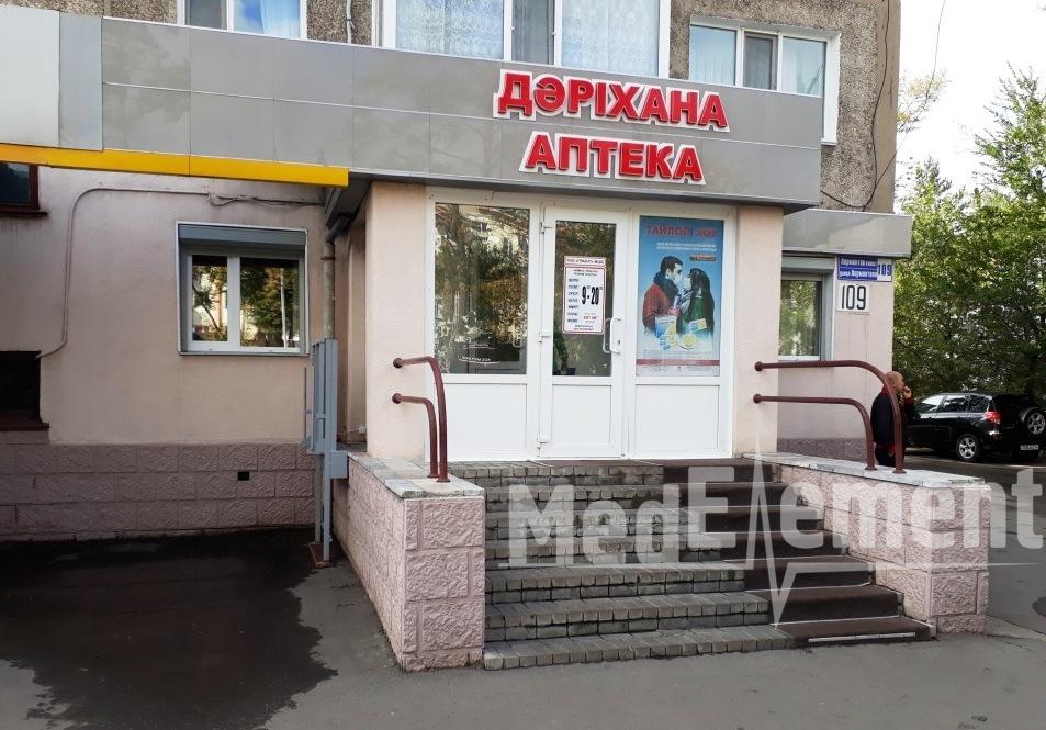 Аптека на Лермонтова 109
