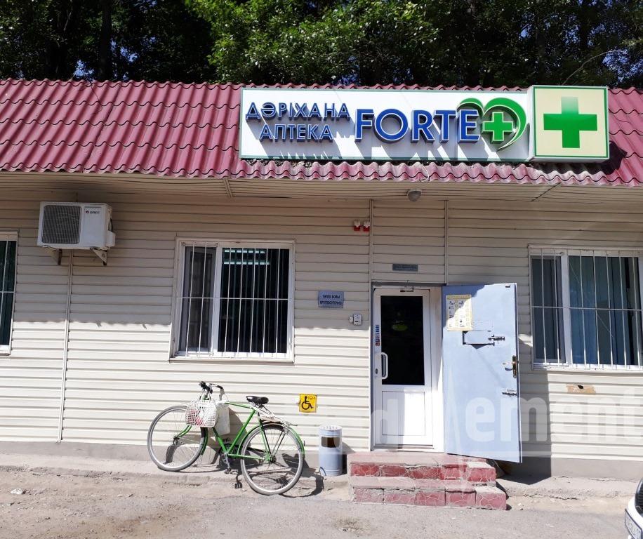 """Аптека """"FORTE+"""""""