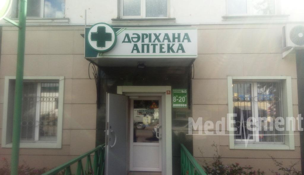 """Аптека """"№5"""""""