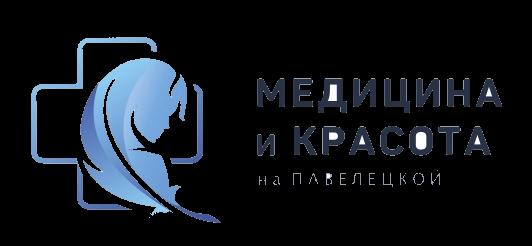 """Клиника """"МЕДИЦИНА И КРАСОТА"""""""
