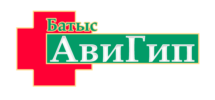 """БАТЫС АВИГИП"" медицина орталығы"