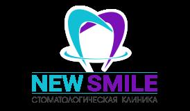 """Стоматологическая клиника """"NEW SMILE"""""""