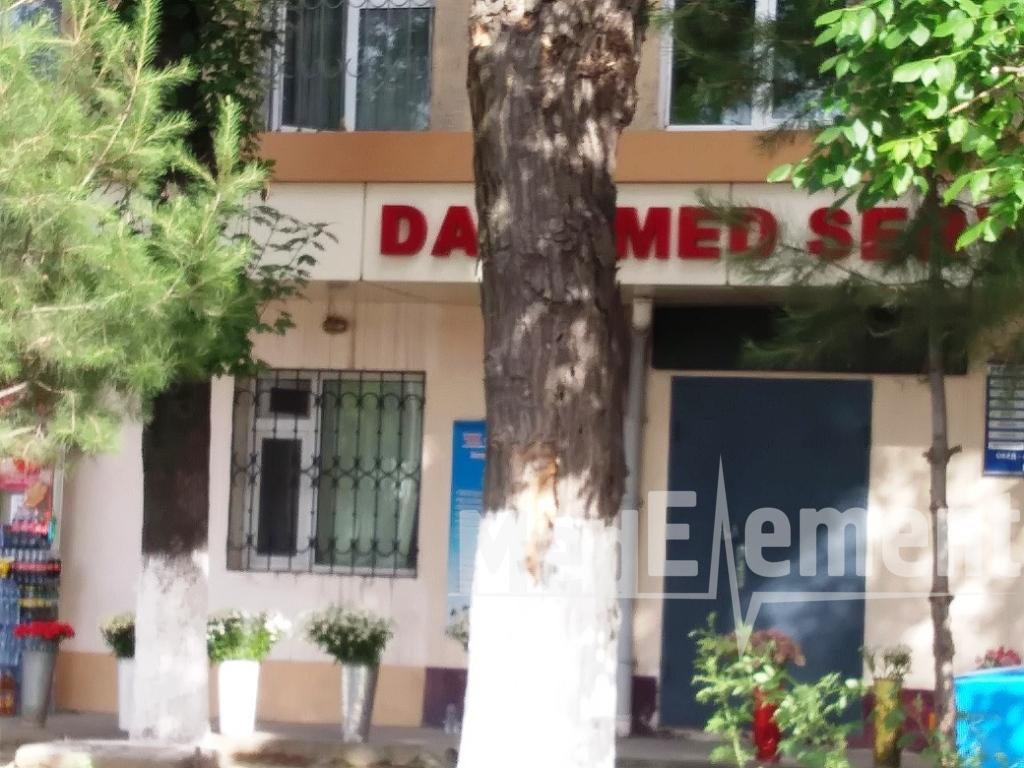 "Клиника ""DAVR MED SERVIS"""