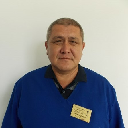 Шаншаров Серик Абдикариевич