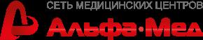 """Сеть медицинских центров """"АЛЬФАМЕД"""" в Мурино"""