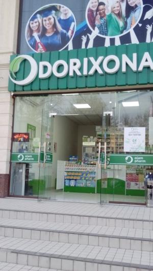 """Аптека """"OLAM PHARM"""" на Бирлашган"""