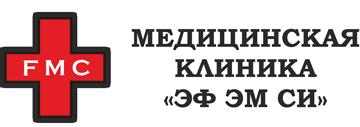 """Медицинский центр """"FMC"""" на Гагарина"""