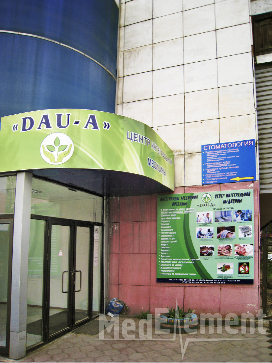 """Центр интегральной медицины """"DAU-A"""""""