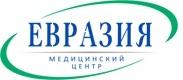 """Медицинский центр """"ЕВРАЗИЯ"""""""