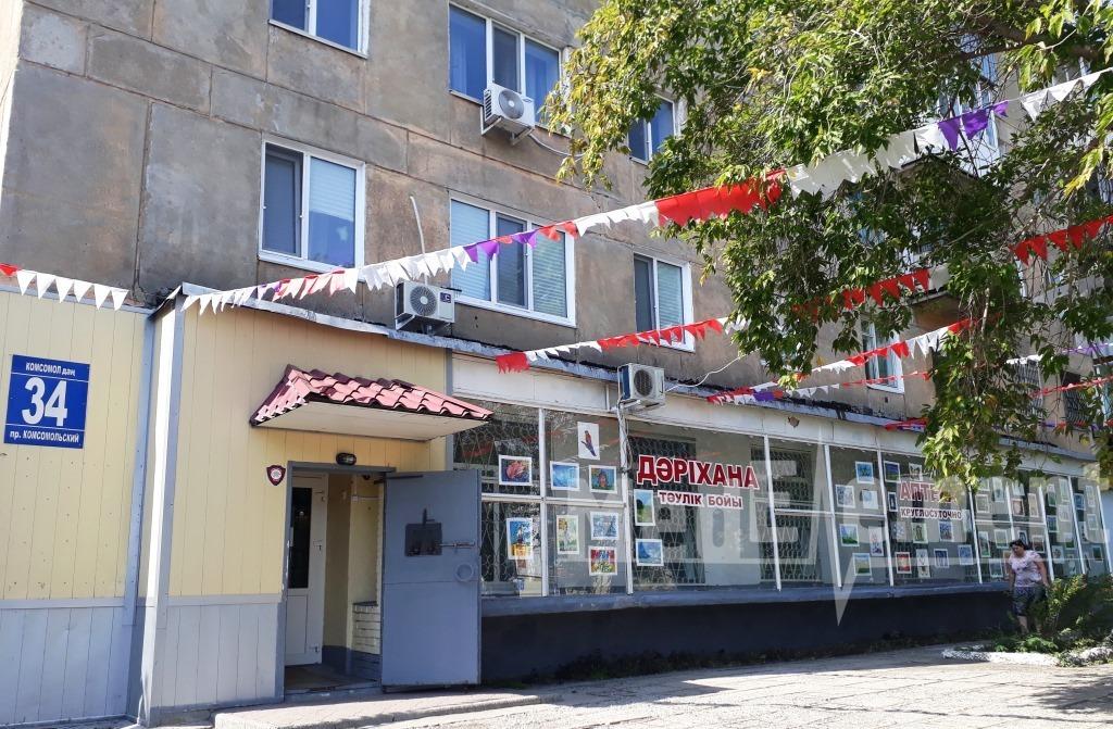 Аптека на Комсомольском 34