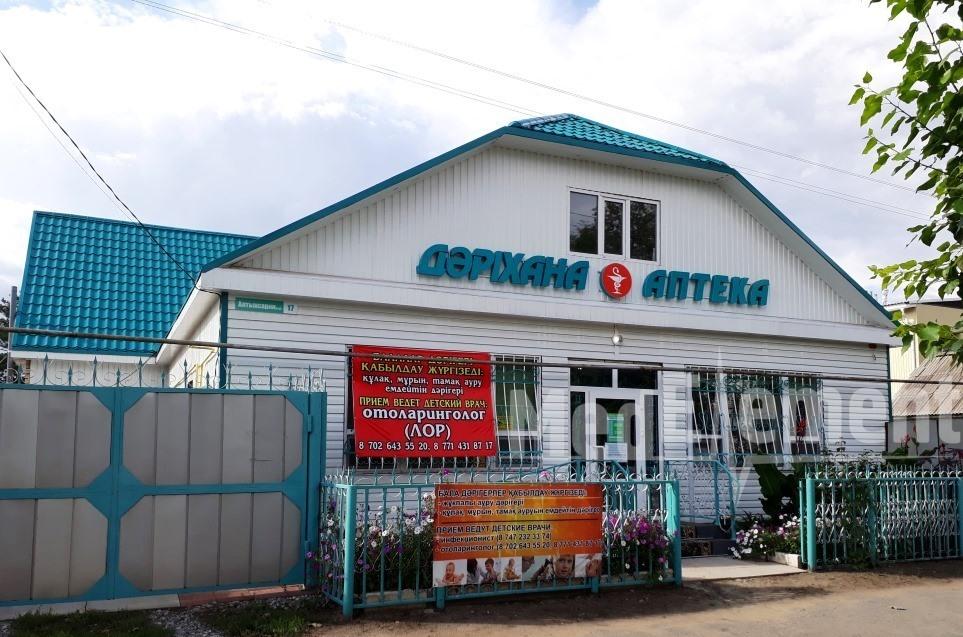 Врачебный кабинет при аптеке на Алтынсарина 17