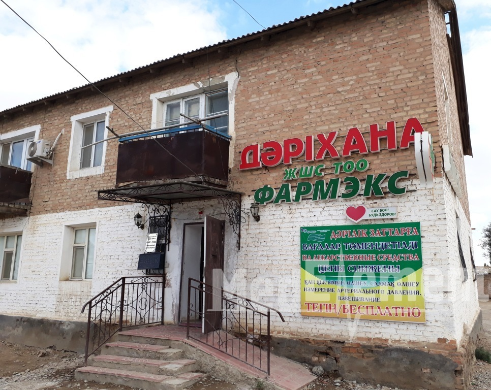 Дәріхана (Сексенбаев к-сі)