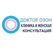 """Медицинский центр """"ДОКТОР ОЗОН"""" на Хорошевском шоссе"""