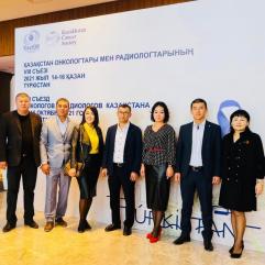 VIII Съезд онкологов и радиологов РК в г.Туркестан