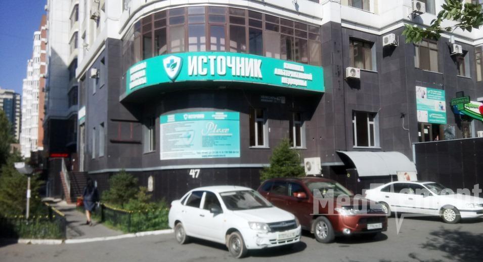 """ИСТОЧНИК"" баламалы медицина орталығы"