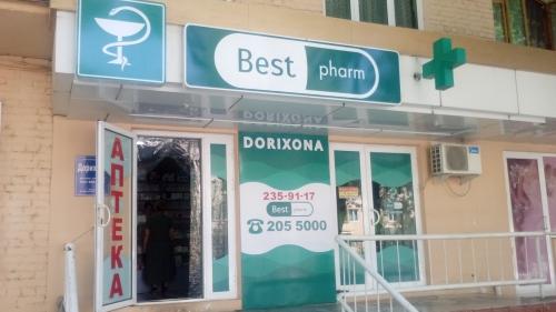 """Аптека """"BEST PHARM"""" на Богишамол"""