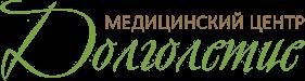"""Медицинский центр """"ДОЛГОЛЕТИЕ"""" на Крестианском"""