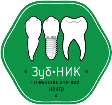 """Стоматологический центр """"ЗУБ-НИК"""""""