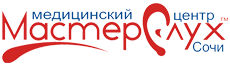 "Медицинский центр ""МАСТЕР СЛУХ"" на Ленина"