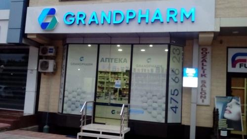 "Аптека ""GRANDPHARM"" на Хувайдо"