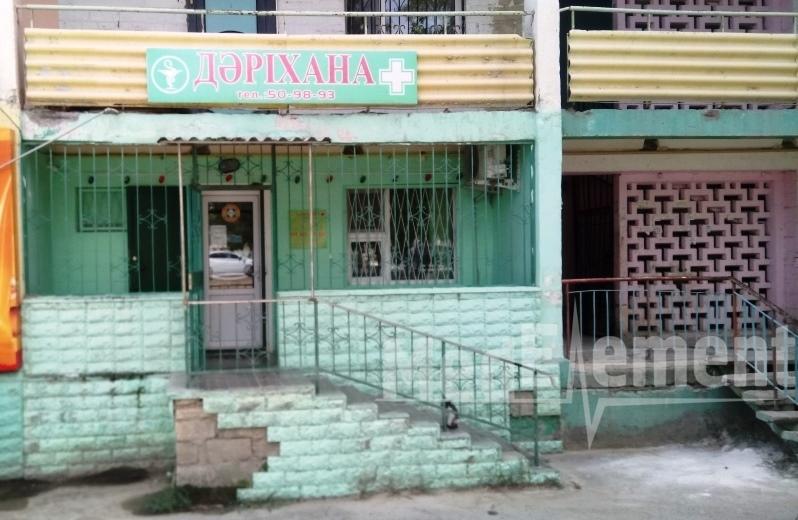 Аптека в мкр 1, д. 24