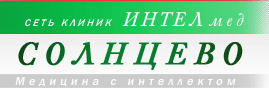 "Медицинский центр ""ИНТЕЛМЕД"" на Михневской"