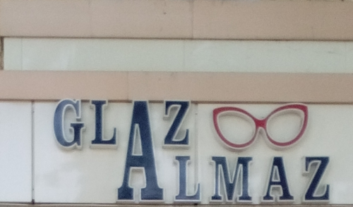 "Оптика ""GLAZ ALMAZ"" на Паркент"