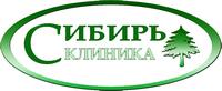 "Медицинский центр ""КЛИНИКА СИБИРЬ"""