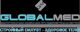 "Медицинский центр ""ГЛОБАЛМЕД"" на Белинского 86"
