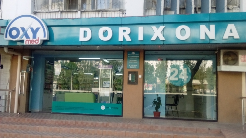 "Аптека ""OXY MED"" №57"