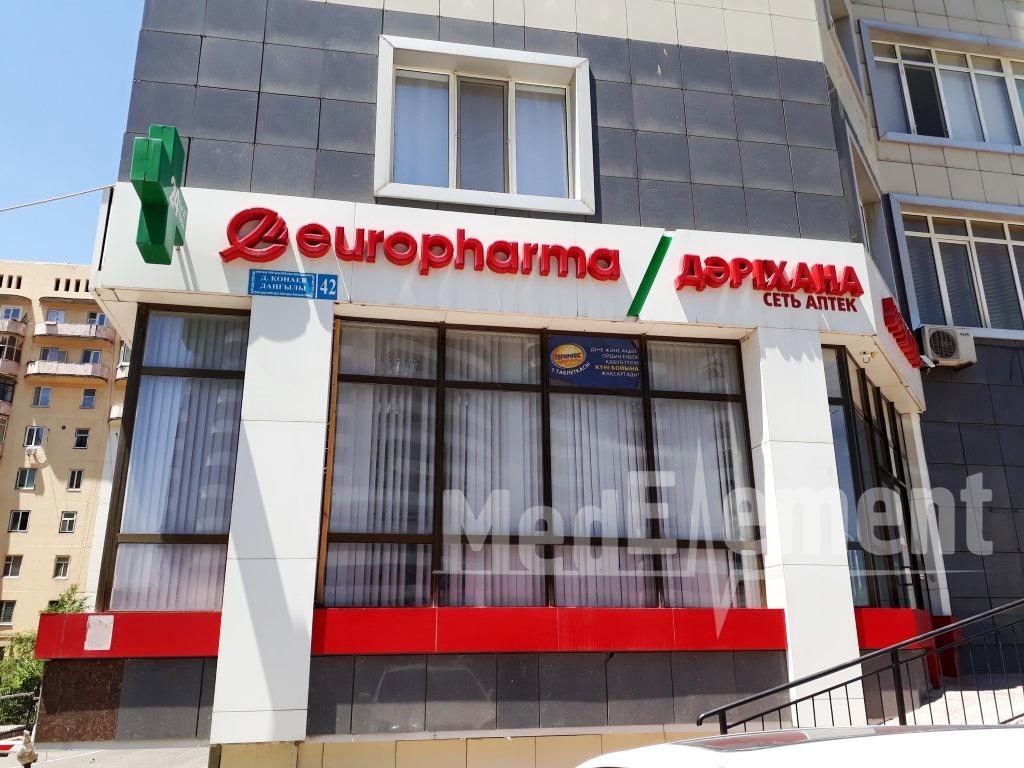 """""""EUROPHARMA"""" № 100  дәріханасы (Қонаев к-сі, 42)"""