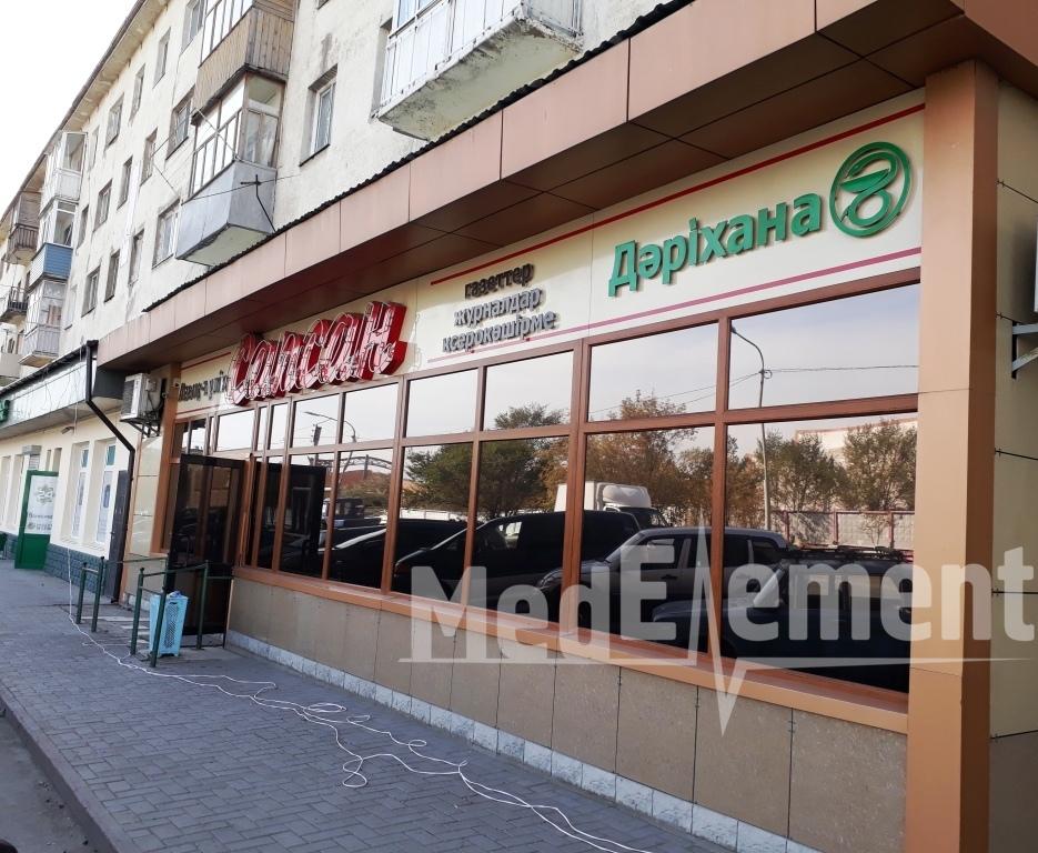 Аптека на Орлова 14