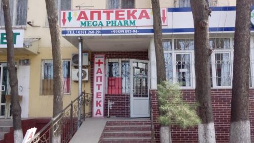 "Аптека ""MEGA PHARM"""