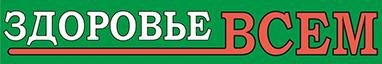 """Tibbiyot markazi """"ZDOROV'E VSEM"""""""