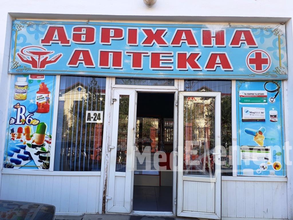 """Аптека на рынке Жибек Жолы (ИП """"Жанузакова"""")"""