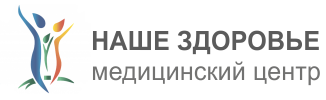 """Медицинский центр """"НАШЕ ЗДОРОВЬЕ"""" на 50 лет СССР"""
