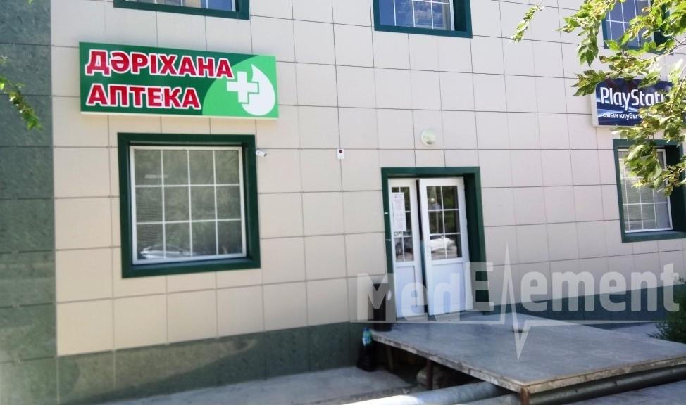 """Аптека в магазине """"Каспий"""""""