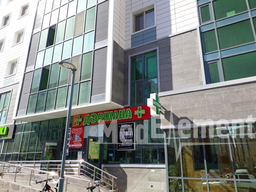 Аптека на Кабанбай батыра 46А