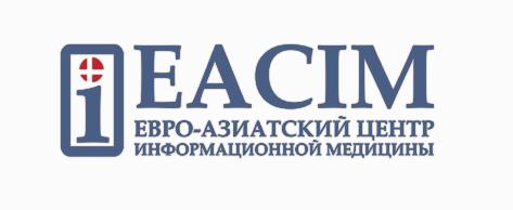 Евро-Азиатский центр информационной медицины