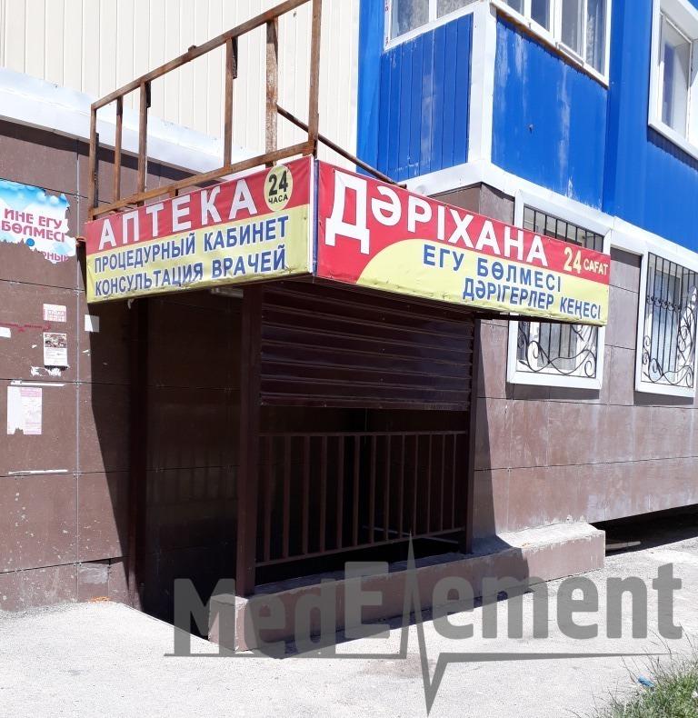 Аптека в мкр Нурсат 3, д. 45