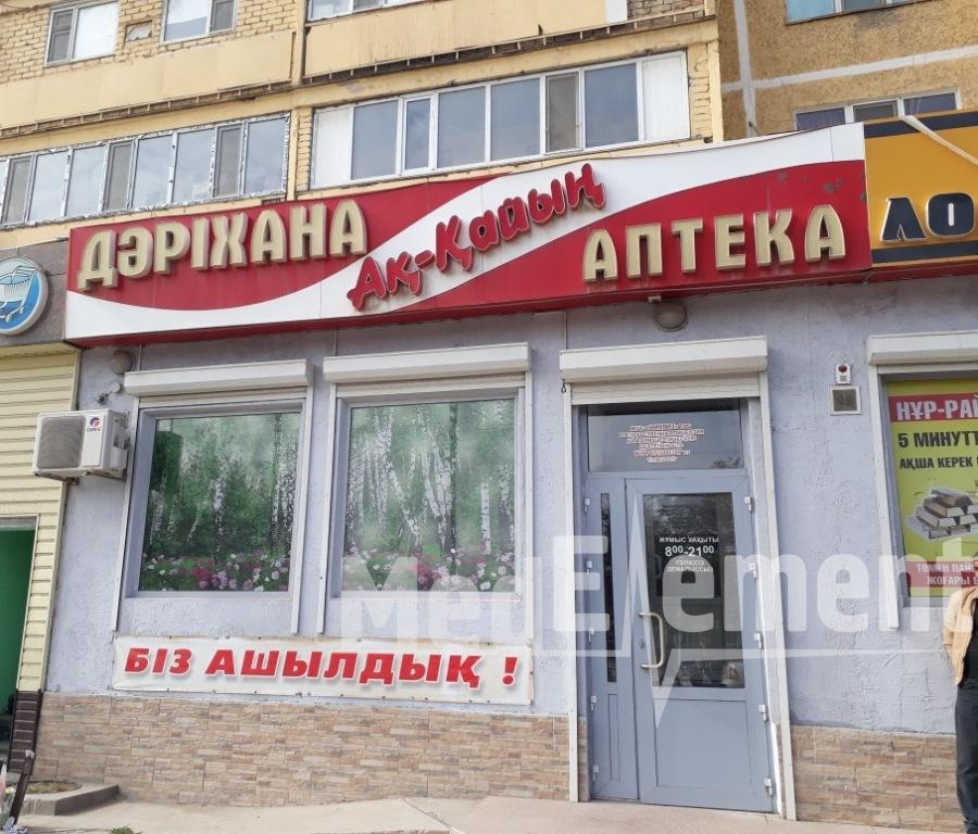 """Аптека """"АҚ ҚАЙЫҢ"""" на ул. Женис"""