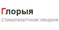 """Стоматология """"ГЛОРИЯ"""""""