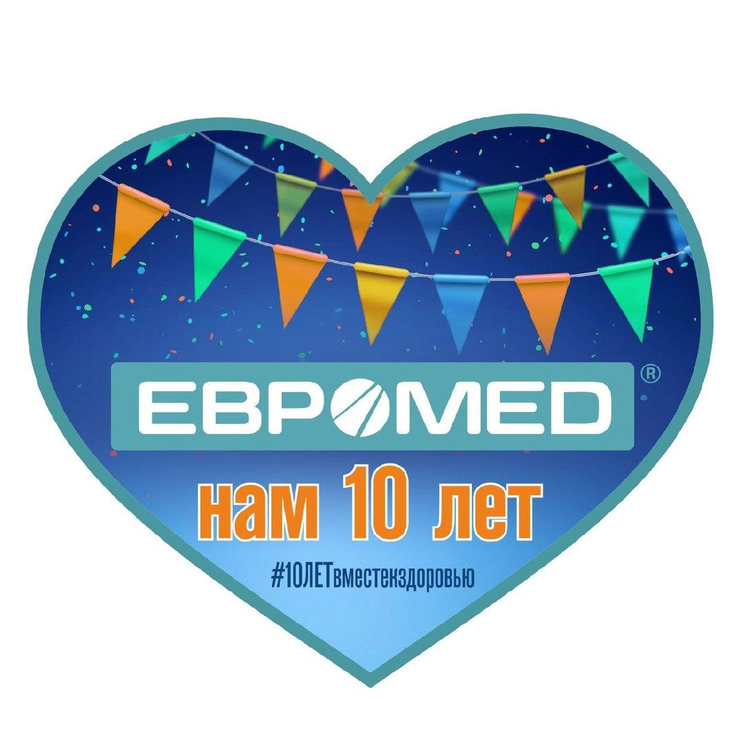 """Центр современной медицины """"ЕВРОМЕД"""" на 1-ой Затонской"""